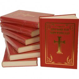 Sinterklaasboek Luxe Kruis