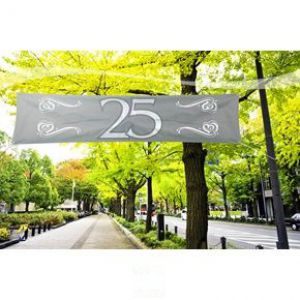 Banner 25 jaar