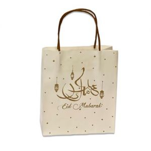 Luxe Cadeau Tas Eid Mubarak Goud 3 stuks